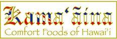 KAMA'AINA Logo